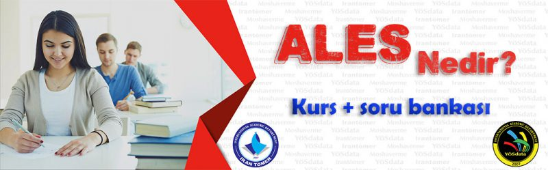 آزمون آلس ترکیه