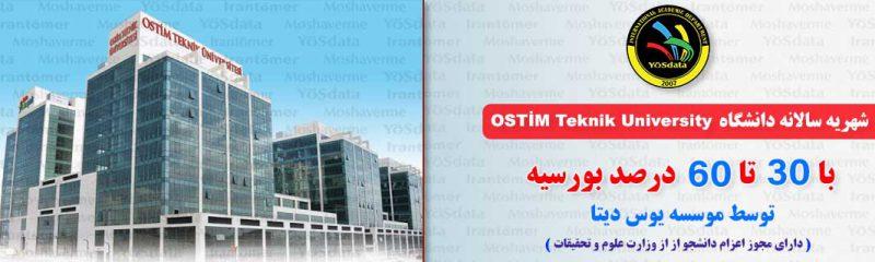 شهریه دانشگاه OSTİM Teknik
