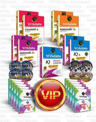 yosdata vip pack