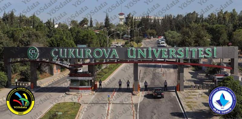 شهریه دانشگاه چوکوروا