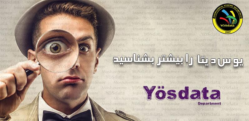yosdata