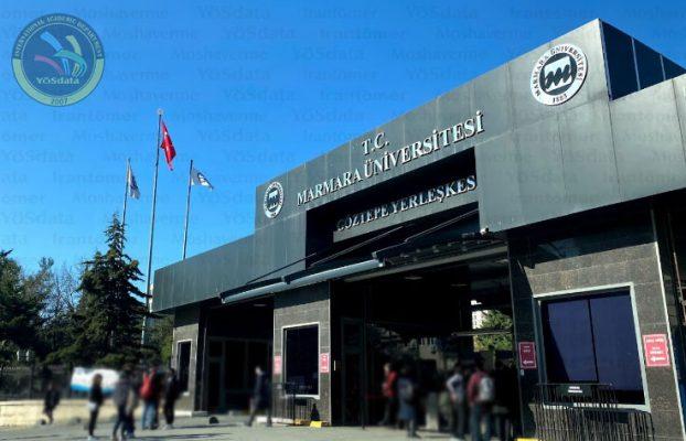دانشگاه مرمره استانبول Marmara Üniversitesi